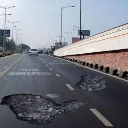 road_hole_2